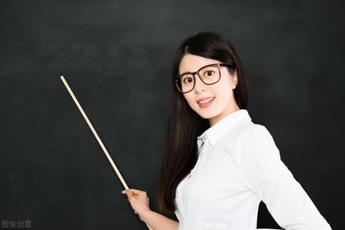老师招聘面试怎么能获得90分
